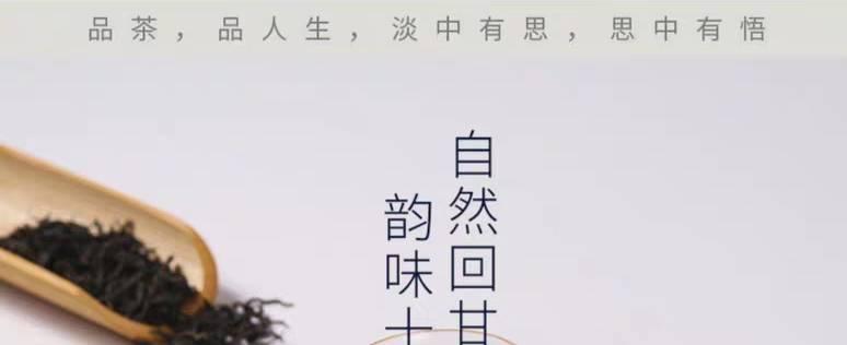【包邮】128抢原价239云南晒红茶,送礼很方便,全国包邮到家~