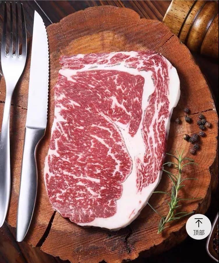 【全国顺丰包邮】88元秒杀800g澳洲进口原切牛排套餐!含西冷牛排、谷饲板腱牛排、谷饲原切牛排、上脑牛排各200g,口感丰富有嚼劲~