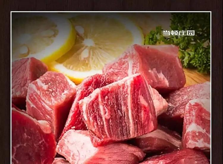 【全国包邮】98元抢购澳洲进口原切牛排套餐!让你花最少的钱 在家就能吃到最美味最实在的西餐!