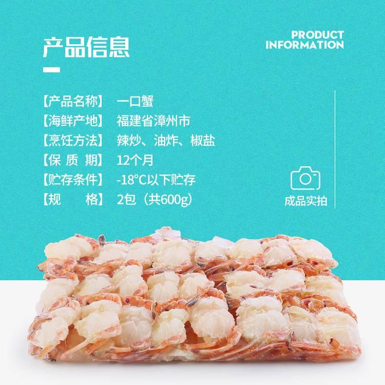 """【京东冷链包邮】39元抢购正宗福建东山一口梭子蟹,""""蟹蟹""""你的美味,让我每口都如此满足,珍鲜美味一口蟹,吃得安心!"""