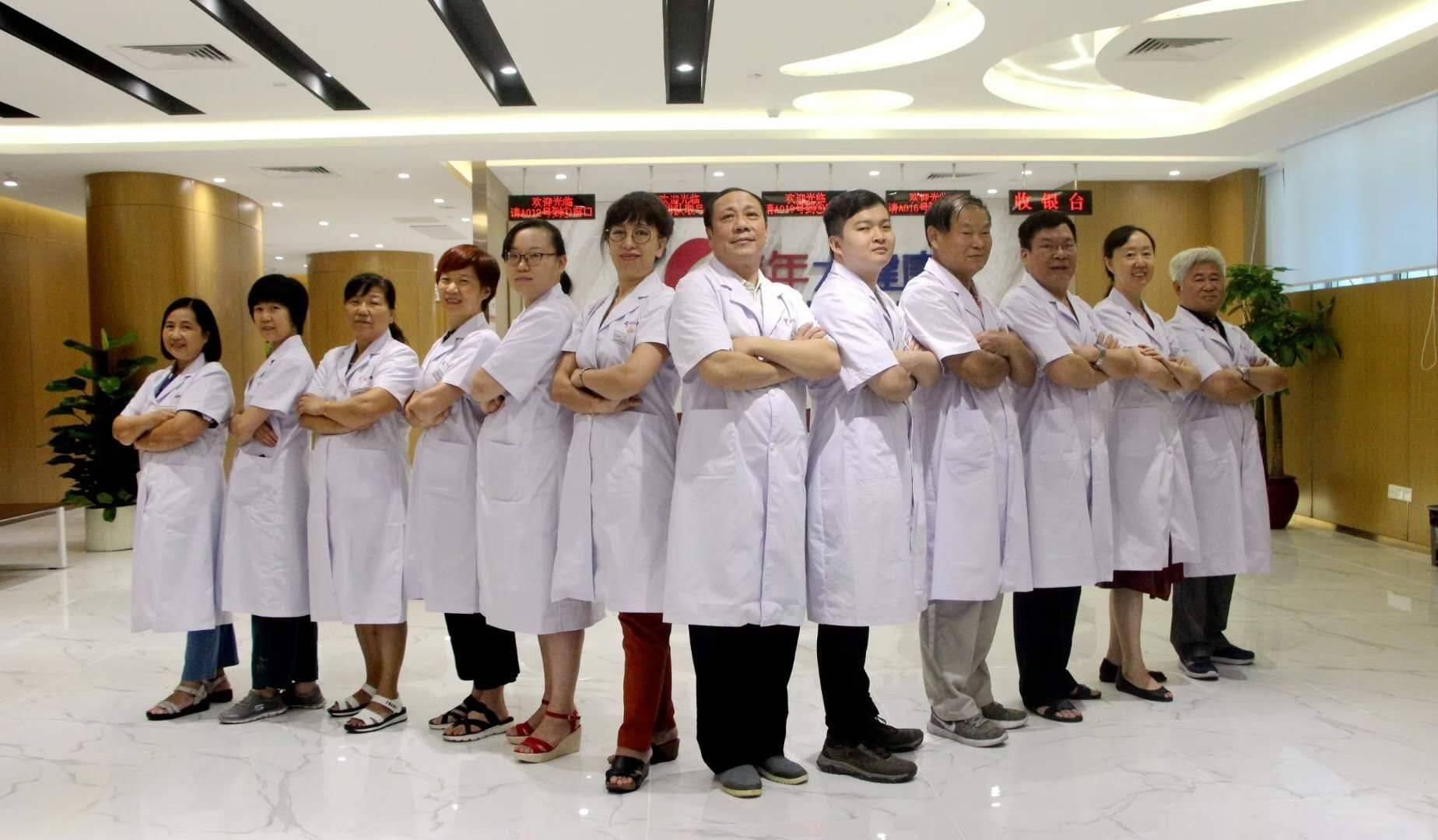 【华东88店全身体检】有效期一整年!568元抢2180元美年大健康体检套餐,未病先防,排除健康隐患。