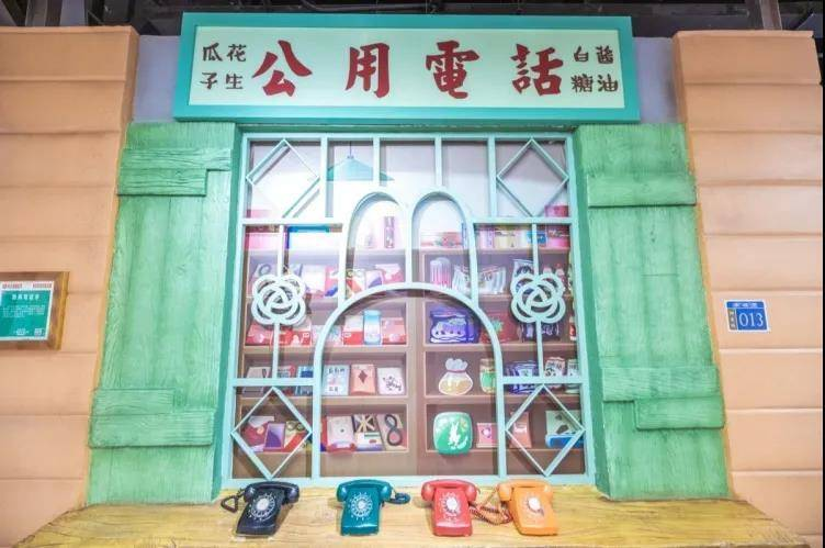 【即买即用】88元秒杀萌翻娃『世茂Hello Kitty上海滩时光之旅』单人票!爆款终于回归啦!免预约+周末通用!
