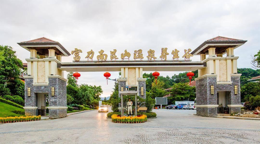【惠州】全年周末通用无加收!198入住南昆山两房一厅温泉度假公寓,登山径+万洞古村。 数量有限先到先得!