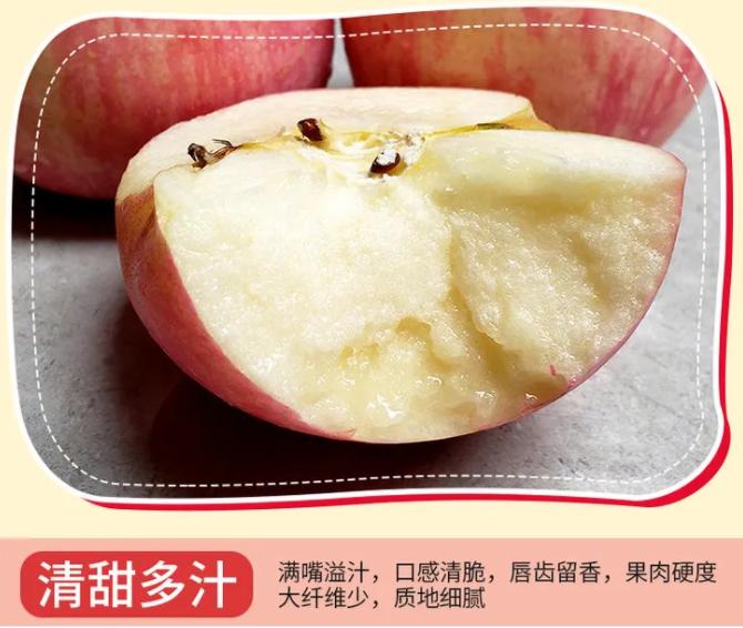 【全国包邮】产地直发,林夕红苹果!4.5到5斤只需29.9元秒抢!新鲜健康美味,原产地现摘现发,承诺不催熟不泡药!