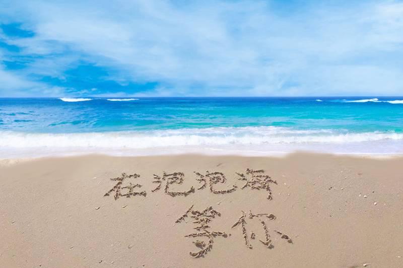 【惠州·泡泡海】168元入住泡泡海海景房~四个月平日周末通用不加收,不塞车,不限行,楼下就是海,零距离幽静私享!