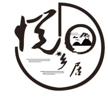 【上海别墅全年一口价】人均399起!2房/3房/4房别墅新出炉,整栋别墅拿去疯!开趴、麻将、做饭,桌游采摘等,整栋别墅拿去疯!