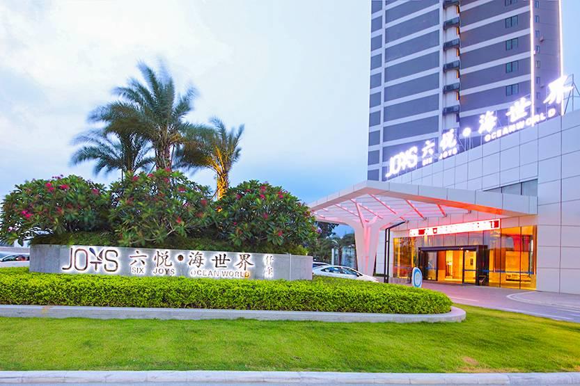 【惠州】599入住六悦·海世界酒店,含双人自助早餐+双人游艇+双人华家班+楼王海景酒店,层层绝佳观景,酒店儿童乐园、温泉、无边际泳池配套齐全,湾区绝无仅有!