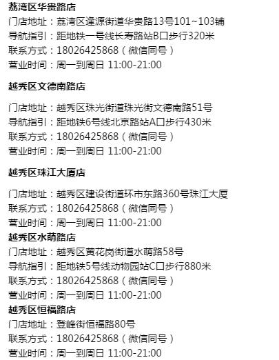 【广州13店通用】68元抢原价480元国际中心spa套餐,60分钟舒缓按摩体验,通用不加价!
