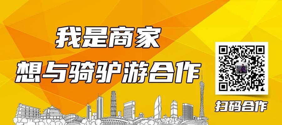 【江门】长廊生态园+碰碰车+卡丁车+疯狂赛车+游船+充气城堡2大2小59.9元亲子套票(有效期至9月30日)