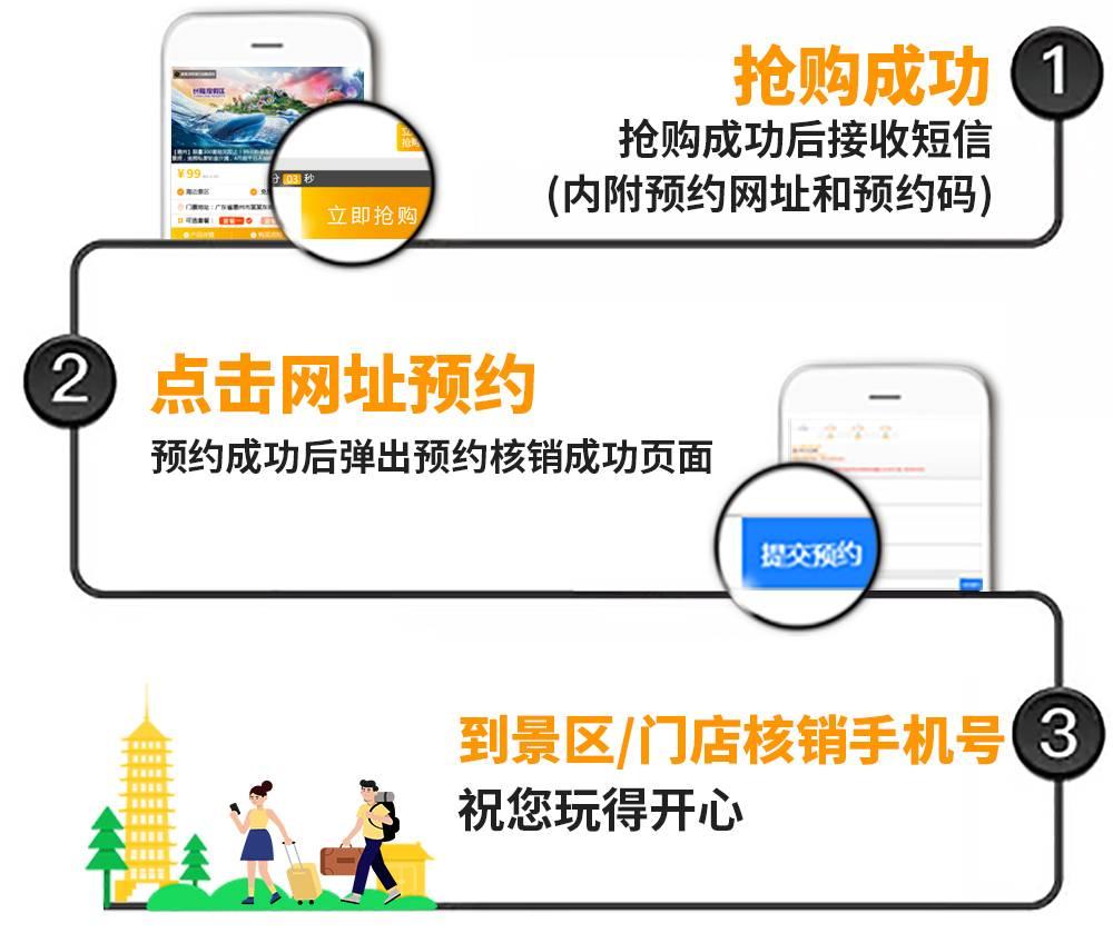 【南京】限时抢购迪乐尼儿童乐园99元4次亲子卡!!淘气堡+沙地+蹦床 不限时畅玩哟!