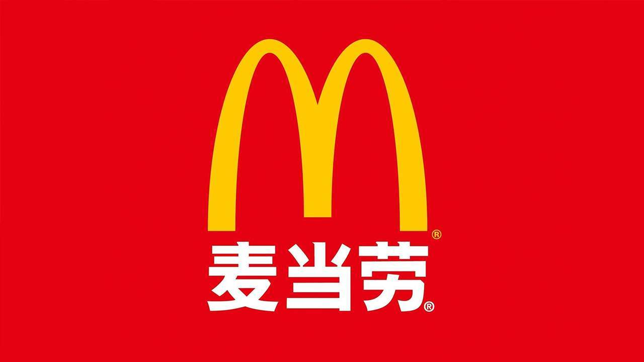 【全国通用】麦当劳来袭,69.9元抢麦当劳双人人嗨吃套餐,巨无霸+双层汉堡+那么大鸡排+麦乐鸡等等