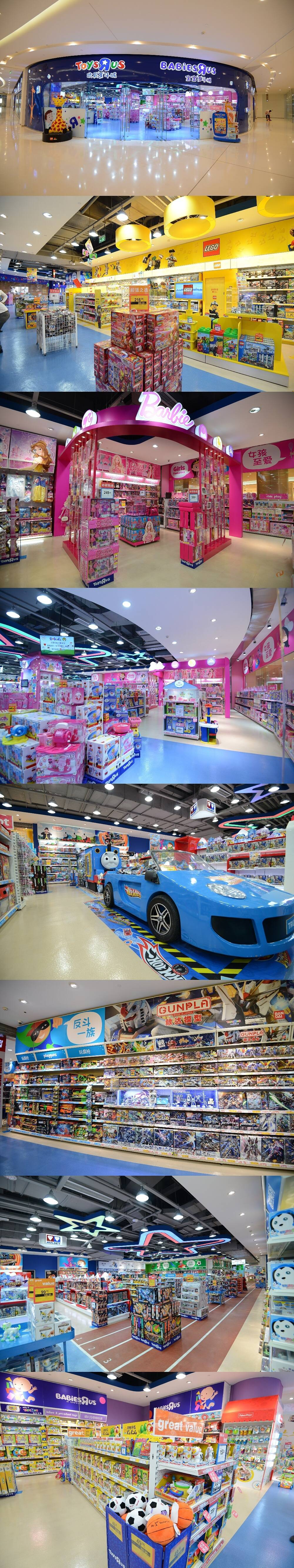 限量1元秒杀!玩具反斗城玩具礼包:玩具小汽车1辆+60元全场满减券1张+会员卡!童心不改,趣玩一夏!