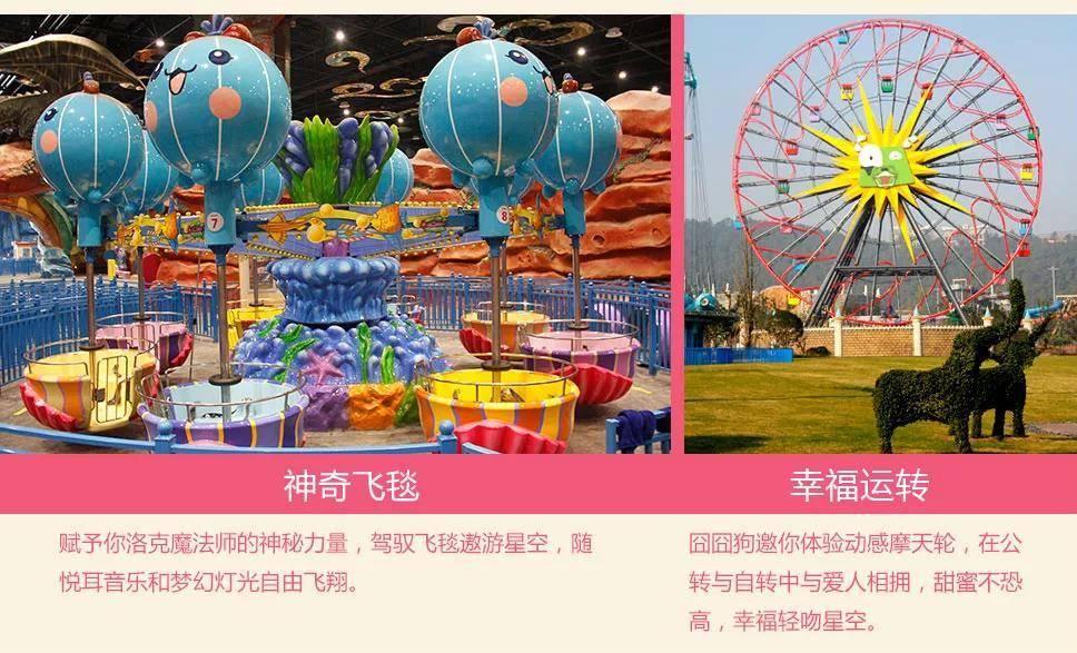 南京人民嬉戏谷福利票来啦!99元抢常州嬉戏谷陆公园+嬉戏水世界全天场票!7月24-26日有效!