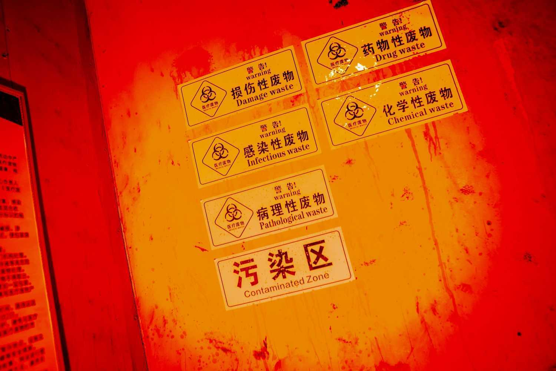 【广州天河万科广场】真人mpc,23.8元抢诡灵疯人院成人门票,通用周末不加价~