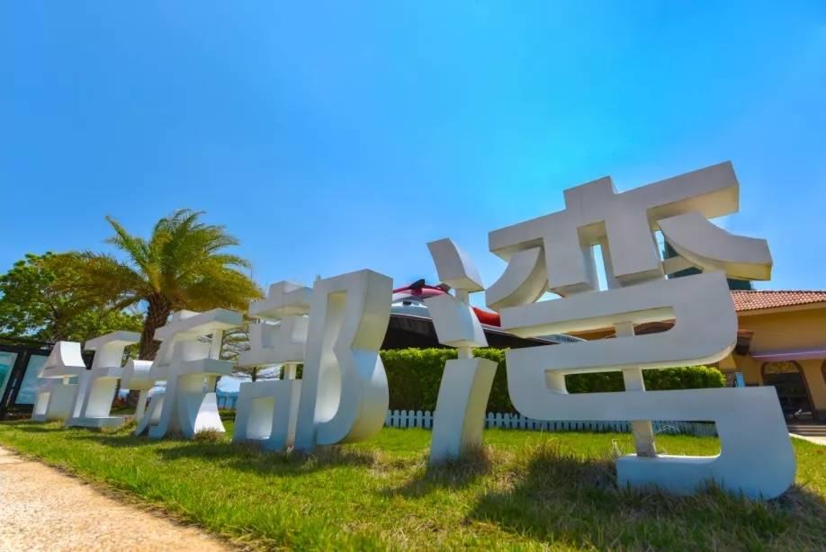 【惠州】468元抢惠州全新日式、地中海风情180°全海景房~无边际泳池+私家沙滩,随你怎么玩!