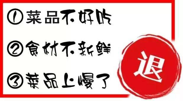 【杭州4店通用】¥59抢「三不牛腩」双人套餐!涮着吃的鸡肉火锅!舌尖bi尝美味~秘制清远油黄鸡+虫草菌王锅底+虾滑+水果不限等