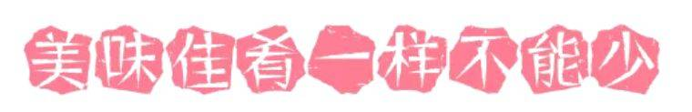 """【惠州】【国庆狂欢】皇庭V酒店双人早餐+海鲜自助晚餐/套餐+休闲环海骑行仅599,地中海欧陆风情,不用出国,也能住""""欧洲古堡""""~"""
