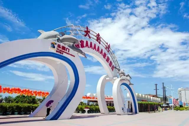 【直通车】广东阳江闸坡2日1晚跟团游 单车位直通车 .天天发享受海边悠闲时光
