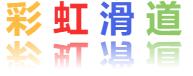 【恩平】通用无加收,138入住泉林温泉小镇2房1厅!!!