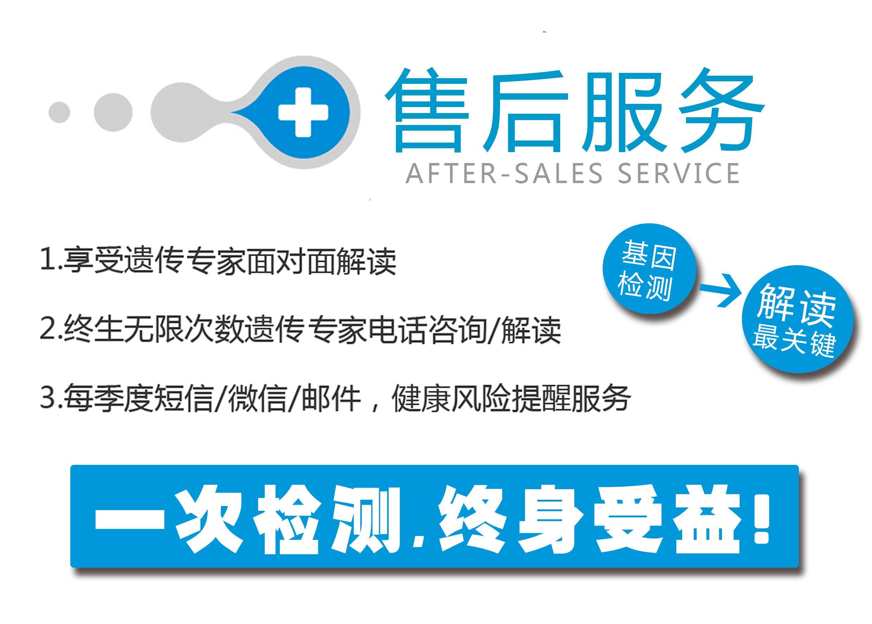 【深圳】仅需1788元超值抢购成人肿瘤早期预警检测套餐,高科技检测让身体隐患无可遁身~