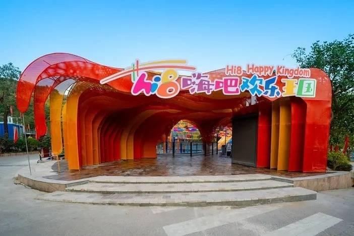 【清远】广州出发1.5小时,88元抢天子山2大2小亲子套票,含天子飞龙玻璃桥+欢乐王国+景区门票!