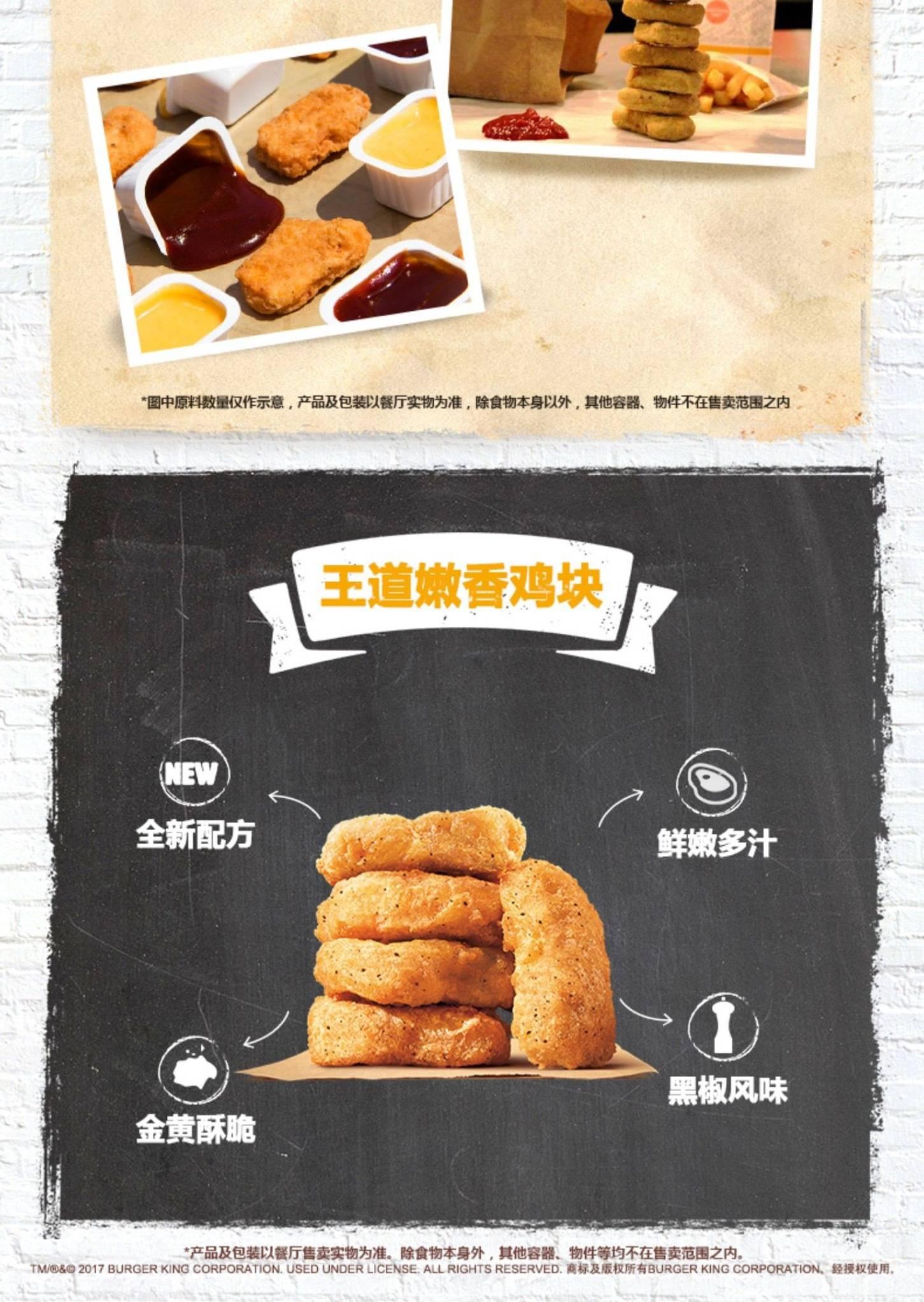 【汉堡王全国通用】官方出餐,47元抢汉堡王双人套餐,鸡腿堡+小皇堡+鸡块+果派+可乐~