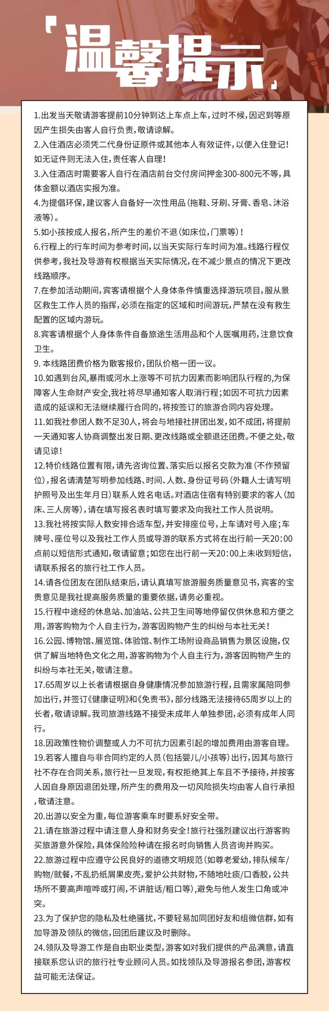 【10月天天出发 一人成团】 仅需239元/人 广州-龙门温泉直通车2天游(入住南昆山温泉大观园)