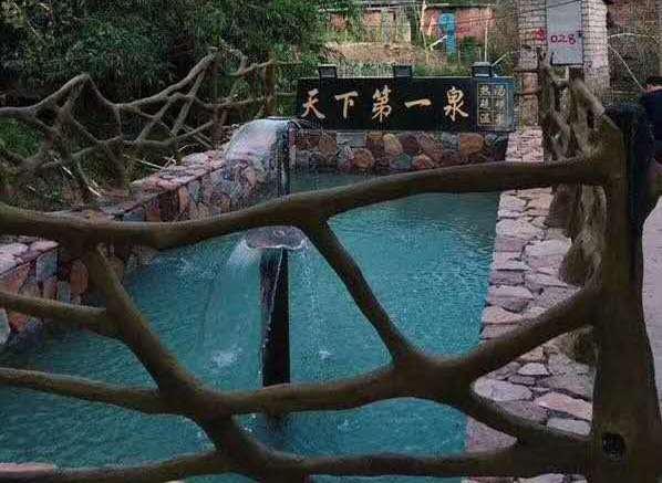 【惠州】天下第一泉!含私家全天然硫磺真温泉!299入住天下第一泉温泉房带独立池,扒开泥土就有热水渗出!
