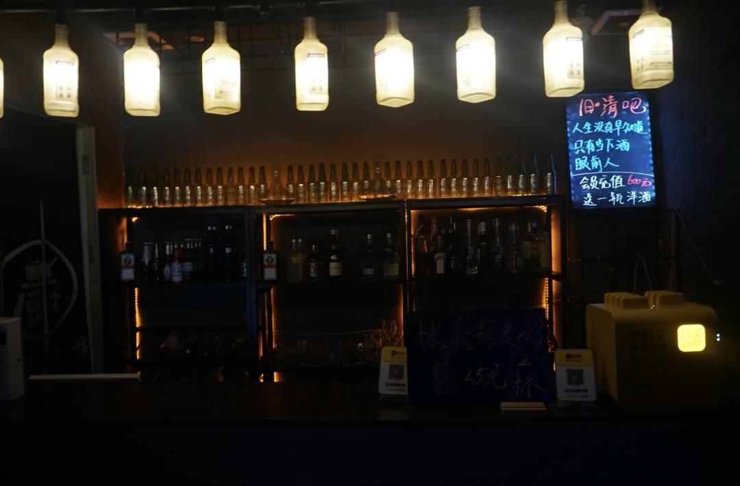 仅需9.9元秒杀旧•清吧酒水套餐!6瓶哈啤+小吃最多3份!潮人深夜聚集地!有酒、有歌~