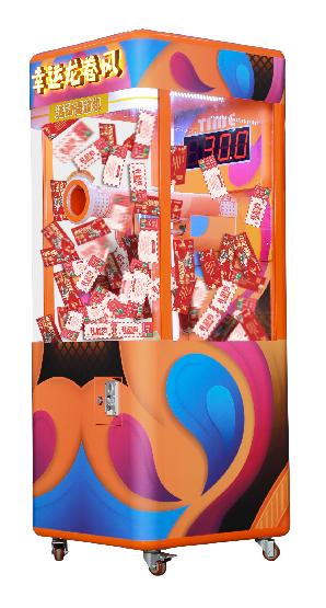 【广州】29.9元抢双人真人MR竞技体验门票!给你搞点不一样的新花样!超真实、超强互动体验~