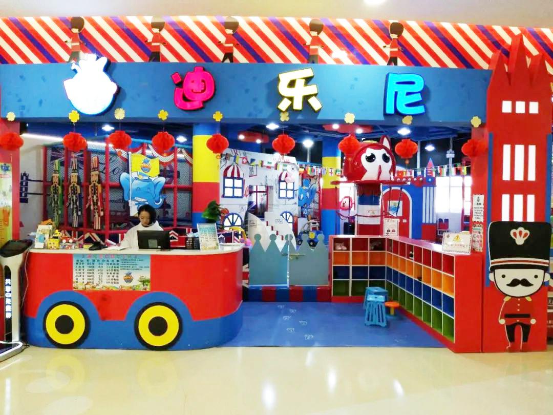 【广州 | 白云】29.9元抢迪乐尼儿童乐园1大1小亲子套票,周末通用不加收,不限时畅玩一整天~