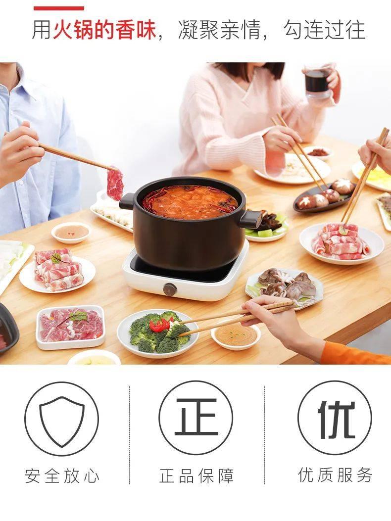 【全国包邮】限时抢!29.9元起=5包『海底捞火锅底料』组合套餐,冬日在家就吃正宗海底捞!