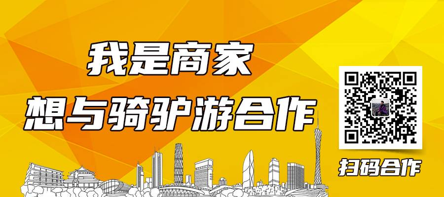 安吉云上草原悬崖游乐+往返索道+七星谷景区双人票(平日非周末)