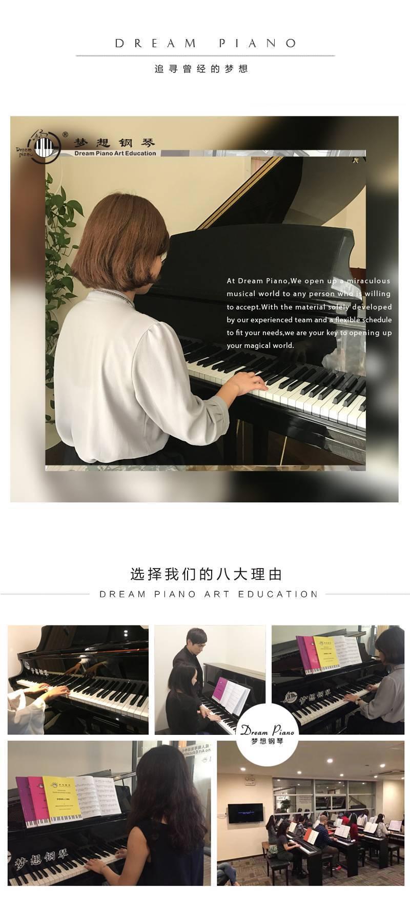 【广州5店通用】电子琴免费送,99元抢原价1699梦想钢琴练琴课,5节1对1授课+15节练习课+送一台61键电子琴