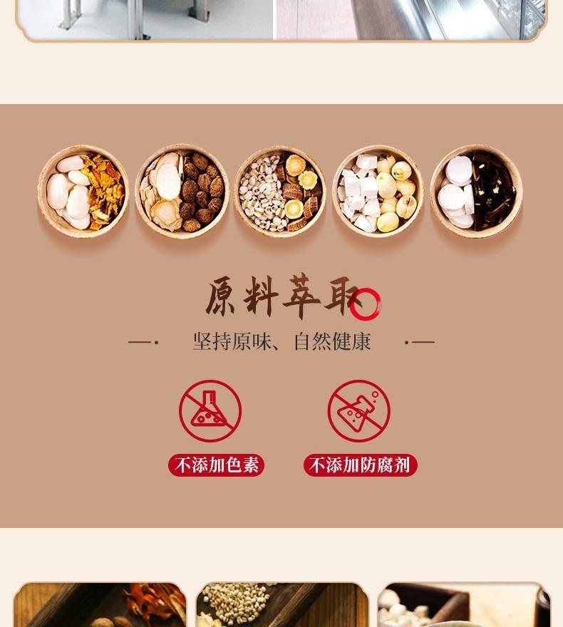 全国包邮!【江中猴姑早餐米稀15天装】早餐来一碗,关爱你的胃