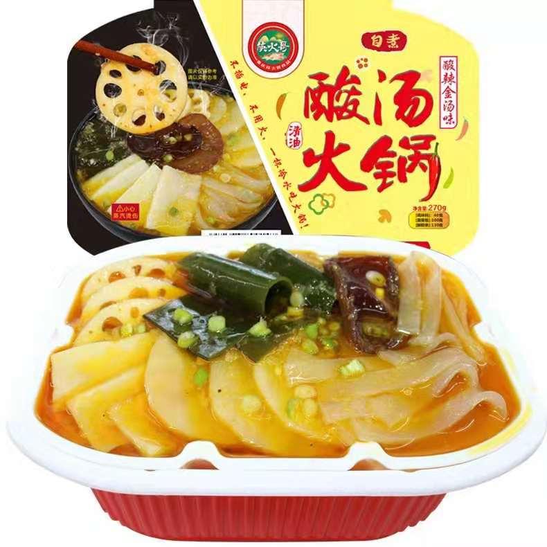 【美食】65元=6盒筷火哥自热锅,3盒炒年糕+1盒酸汤火锅+1盒椒汁火锅+1
