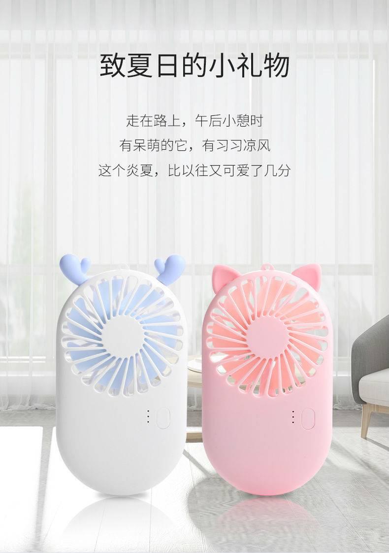 【全国包邮】口袋小风扇19.8元/2台!静音便携,带来清爽夏日!