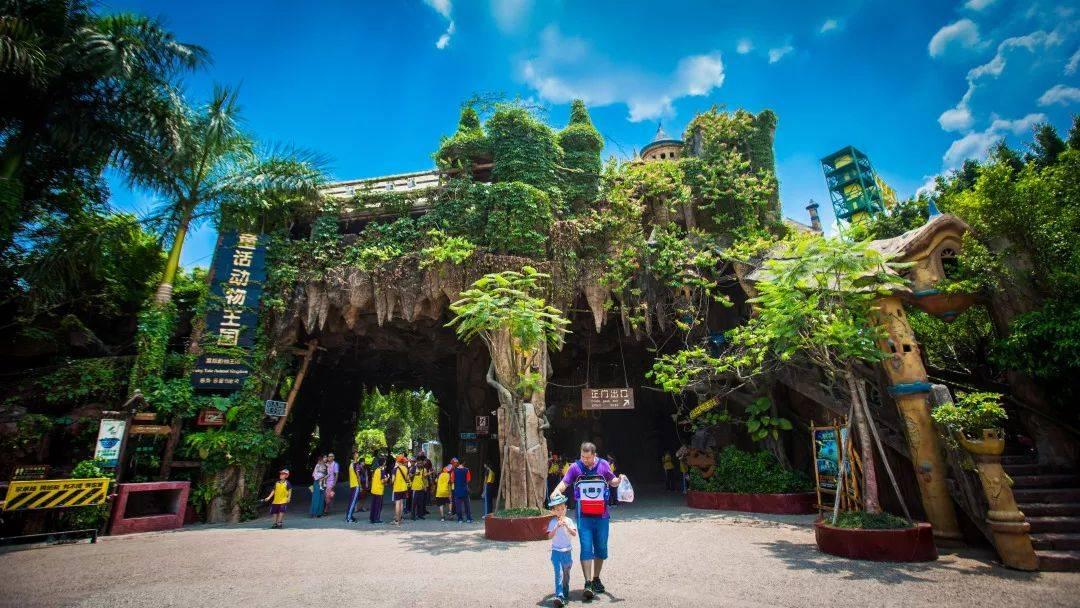 【5A级旅游胜地】一站式娱乐+度假!佛山长鹿度假村¥788住洞穴泡池房!2大1小大门票+早餐+温泉水世界(有效至5.30)