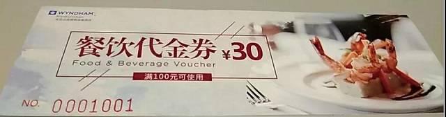 疫后春季大促,仅¥599元入住国际品牌南昆山温德姆温泉度假酒店,含私家温泉池(无限次浸泡)+果园门票+餐饮代金券
