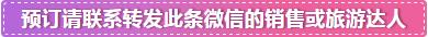 """【双早双晚】¥799抢花都九龙湖国王酒店!探秘神仙级4A景区,住进""""森林里""""的城堡!室外泳池+徒步+露天电影等!"""