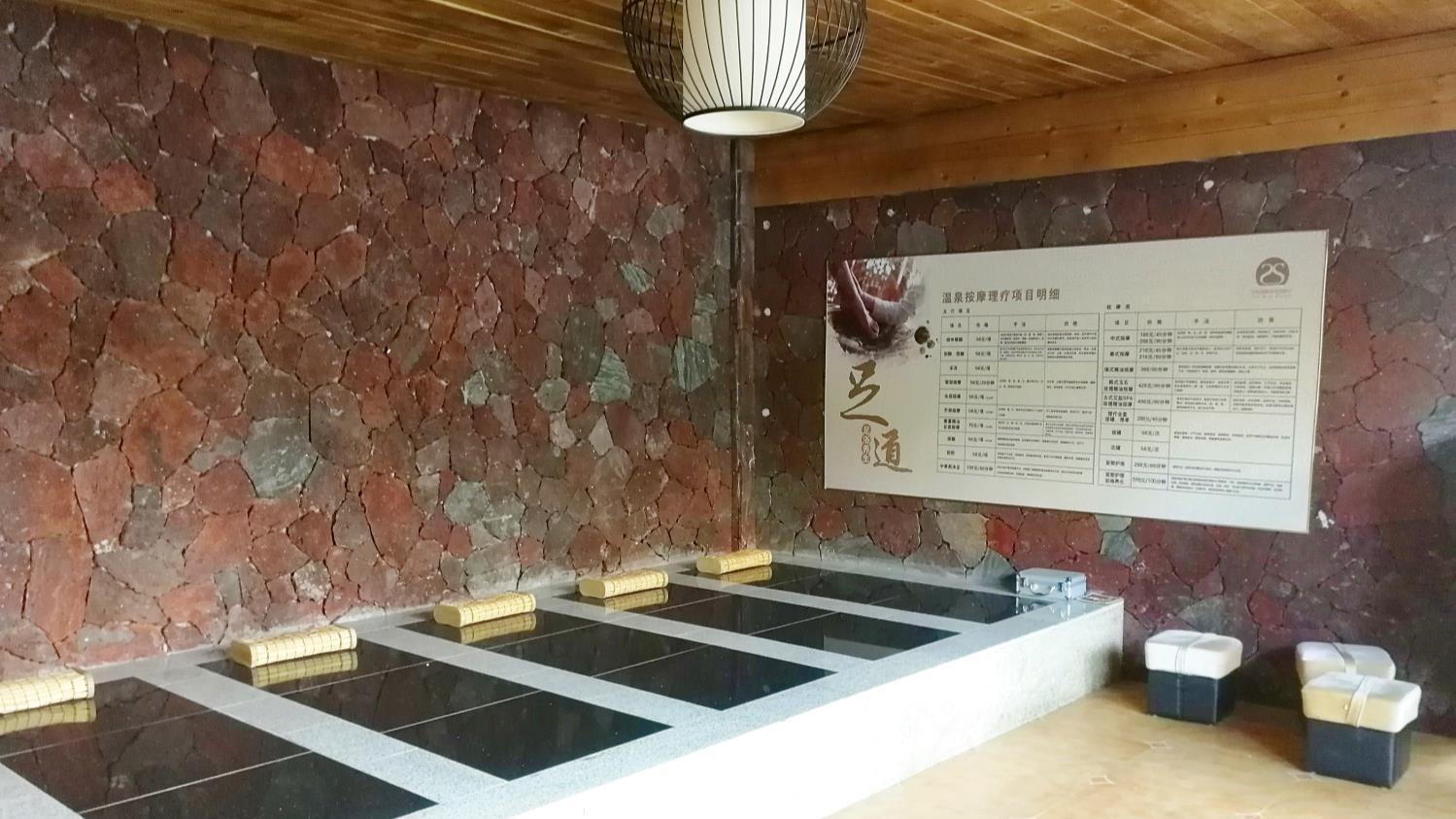 【广州】【国庆专场】森林艺术,从化卓思道温泉国庆豪华客房仅1588元起。无需远行尽享最纯洁的星空!