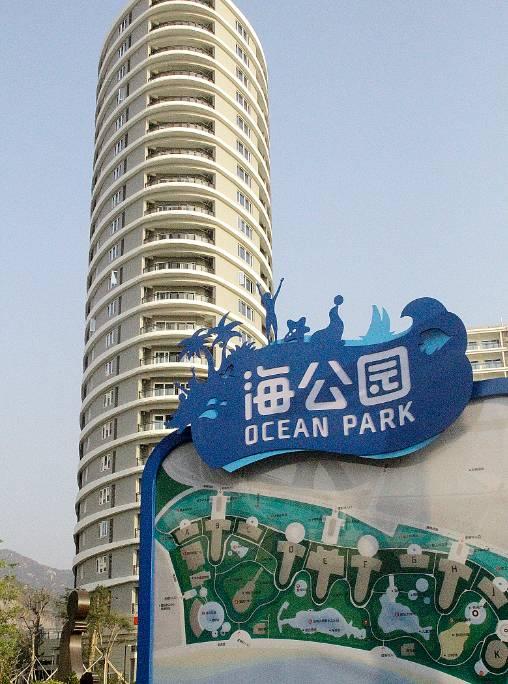 惠州海公园度假公寓(金禧丽景)