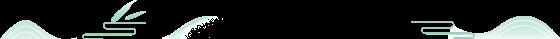 【东莞·桥头华尔登国际酒店】周末1口价!都市后花园避世胜地~壕住5星叹海鲜自助~698元2大1小家庭套餐:五星级华尔登国际酒店豪华客房+西式自助早餐+海鲜自助晚餐+网红泳池及健身房+赏荷花
