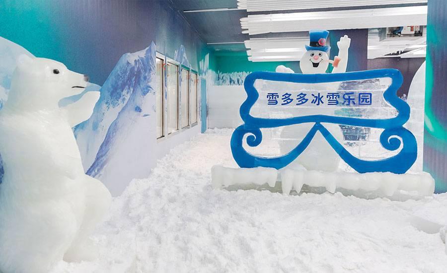 【佛山】【暑期大促39.9!】雪多多冰雪乐园(佛山店)单人门票(7.14-8.31,期票)