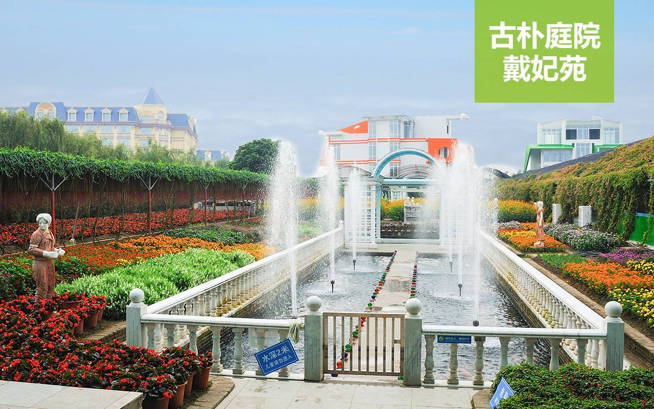 2019年广州百万葵园有哪些好玩的景点?