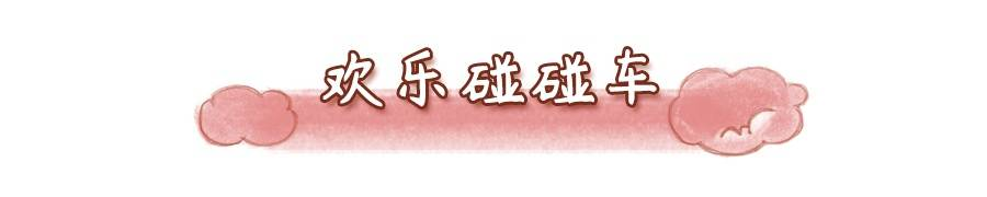【限量特價】2020深圳觀瀾湖第四屆櫻花節,過年好去處,特價19.9元起賞櫻花!
